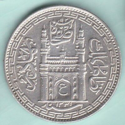 Hyderabad State - Ah1331 - Ain On Doorway - One Rupee - Ex Rare Variety
