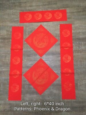 Blank Couplet Chinese New Year Party Calligraphy Red Xuan Paper Chun Lian