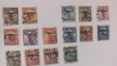 1918 Yunnan -Sen   Stamps Of China 1908 Surcharged     Nice Stamps Hcv
