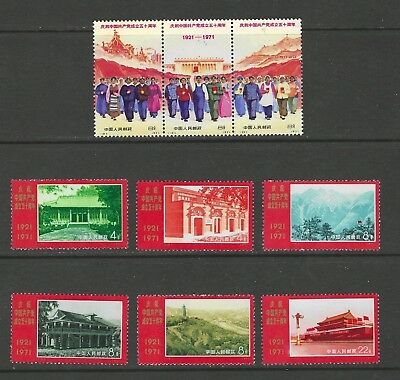 China PRC 1971 N4 50th Anniv of Communist Party MNH