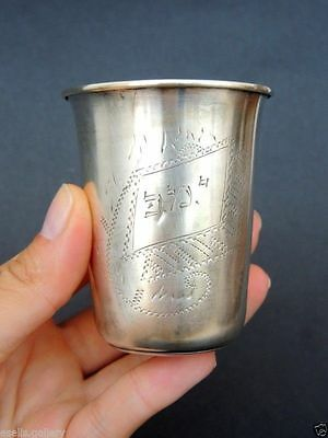 Vintage Antique Imperial Russian Sterling Silver 84 Wine Cup Kiddush Judaica