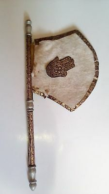 Old Antique Islamic Very Rare Turkisk Ottoman Turkey War !!!!!!