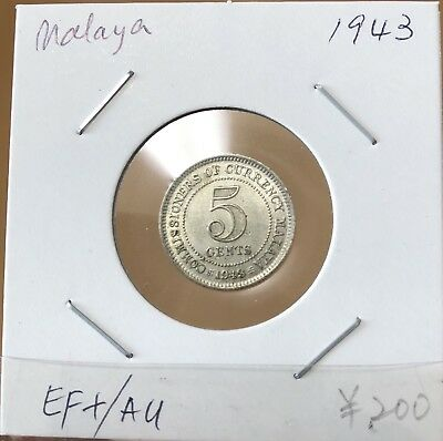 British Malaya 1943 Silver 5 Cents