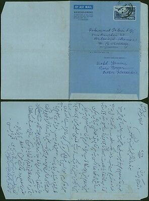 Pakistan - Air mail stationery to Germany 20580