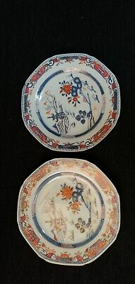 Pair Of Chinese Porcelain Plates With Pagoda Decoration