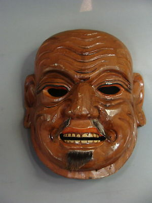 Antique Japanese Carved Wood Theater Noh Mask Man Face