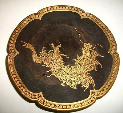 """Antique Oriental Japanese 4 1/8"""" Dish Signed Bronze Chinese Dragon Gold"""