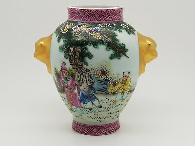 Very Fine Hand Painted Chinese Vase Daoguang Mark
