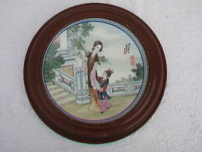 Japanese vintage Oriental Antique wall plate in wooden frame
