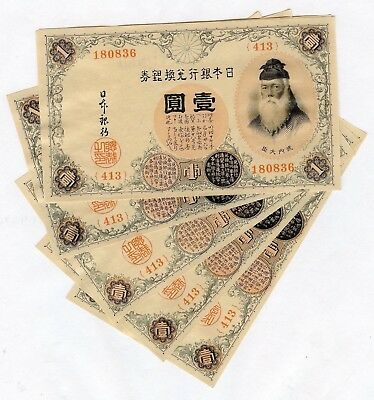 (5) Vintage Japan Nippon Ginko One Yen Notes -Choice/gem Uncirculated-3 Consec