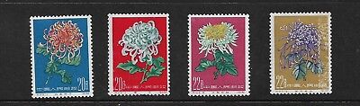 China 1960 Chrysanthemums Mint with gum S44 (13v) Print Error as shown