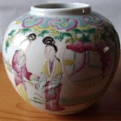 A Chinese Ginger jar 20th century - famille verte decorated in enamels