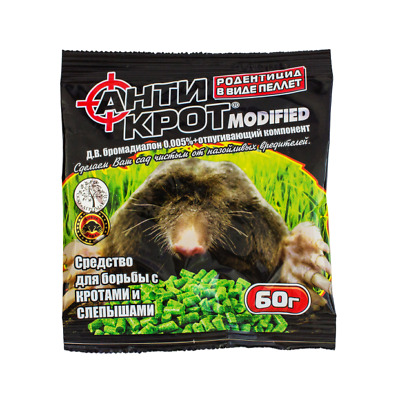 Mole Poison LOT-2 pcs Veleno Talpa. Pack 120 g. Killer Taupe