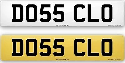 Cherished/Private number Plate - DO55 CLO