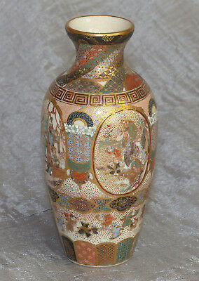 The  mate to Very Fine Small Japanese Satsuma vase  Antique Signed Meizan