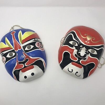 Vintage Japanese Paper Mache Theatre Face Mask(s) Halloween