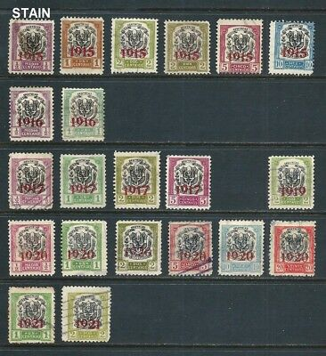 DOMINICAN REPUBLIC _ 1915-21 'ARMS' Optd. 21 _ used ____(566)