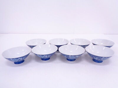 3994723: Japanese Porcelain Rice Bowl Set F 8 / Bell Flower