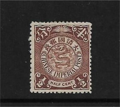 China 1912 Chinese Imperial Post  Mint as shown