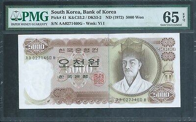 SOUTH KOREA 5000 Won P41 (ND 1972) PMG 65 EPQ Gem Uncirculated