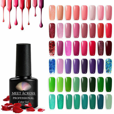 7ML MEET ACROSS UV Gel Nail Polish Soak Off Base Coat Magnetic Varnish Manicure