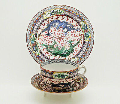 Chinese Export Porcelain Tea Trio Set Dragon & Pearl Pattern