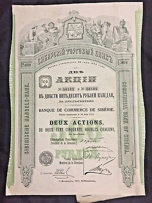 VINTAGE 1912 Commercial Bank of Siberia Bond 500 Roubles - With coupons - NICE!