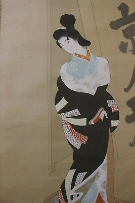 M06P7 ~Gorgeous Kimono Beauty & Man~ Japanese hanging scroll
