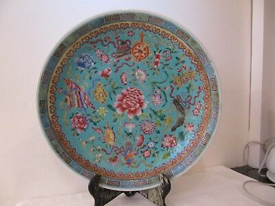 Straits Chinese Porcelain, Famille Rose Charger; Qing Dynasty, 19th Century
