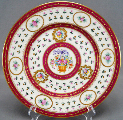 """Hutschenreuther Dresden Sevres Style Floral Basket Maroon & Gold 10 3/4"""" Plate F"""