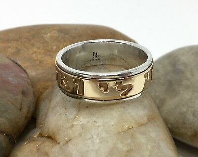 54fa407ba1e7a JAMES AVERY 14K Gold and Sterling The Song of Solomon Ring - Size 13 -  RETIRED
