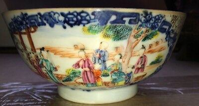 Antique Chinese Painted Bowl People