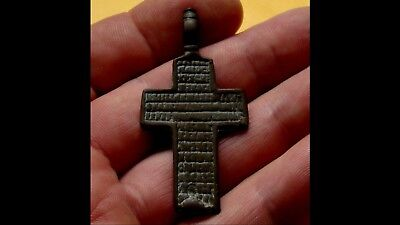Authentic Late Medieval Bronze Cross Pendant - Wearable