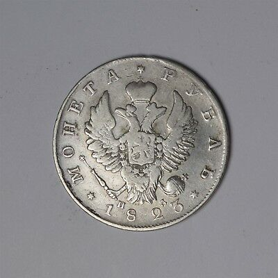 Russian Empire 1 Rouble 1823 Large Silver Coin Rare
