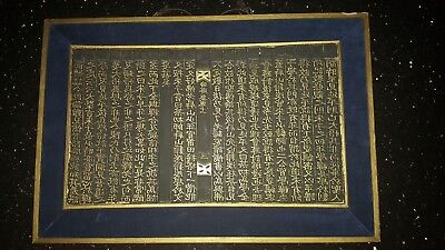 19th Century Joseon Dynasty Antique Korean Hand Carved Printing Woodblock Plate