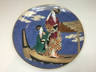 20th C. Japanese Signed Kutani Charger - Geishas in Boat