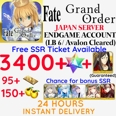 [INSTANT]BUY 3 GET 5 JP 900-1000 SQ Fate Grand Order FGO Quartz Account