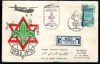 1961 - 8th Israel Boy Scout Jamboree / Registered with Jamboree cancel