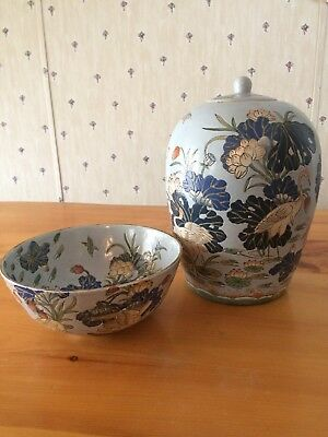 Large Beautiful CPC Made in Macau Ginger Jar/ Urn With Matching Bowl
