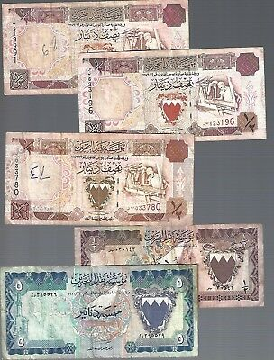 5 Banknotes from Bahrain