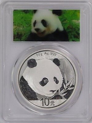2018 PCGS 10Yn China 30g Silver Panda MS70 First Strike ActinVu Hologram Label