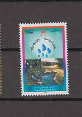 Oman 1994 Water Day Complete Set Mint Never Hinged