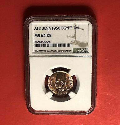 Egypt - 1950 Unc 1 Millieme Rb(K.farouk)Geaded By Ngc  Ms-64.Very Nice Coin