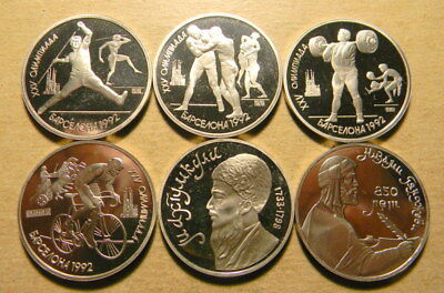 Russia 1991 Proof 1 Rouble--6 coins