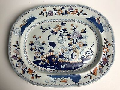 Very Old Antique Chinese Famille Rose Large Porcelain Platter Oval Plate