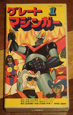 GREAT MAZINGER Vol.1Toei Video VHS JAPAN ANIME ntsc