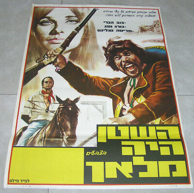 THE DEVIL WAS AN ANGEL Original 1967 ISRAEL Press MOVIE POSTER Marisa Solinas