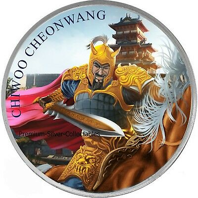 2018 South Korea Chiwoo Cheonwang - 1 Ounce Pure Silver and Colorized!