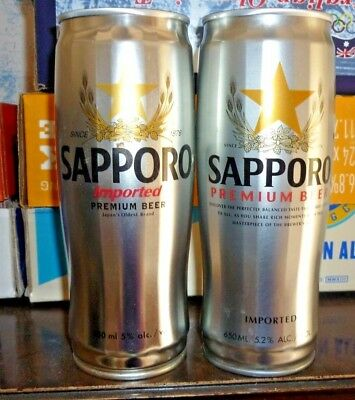 Collectable beer cans - Set of 2 Sapporo Premium 440ml imported beer cans
