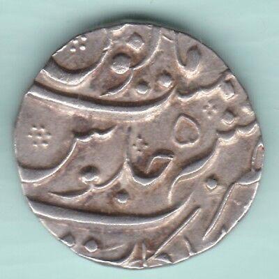 Mughal India - Mohammed Shah - Arkot Mint - One Rupee - Rare Silver